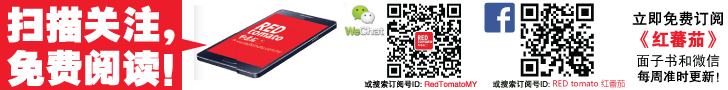 RT-LEADER-FB-N-WECHAT-new